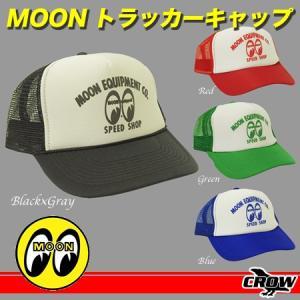 MOON EYES ムーンアイズ MQC-005 MOON TRACKER CAP トラッカー メッシュキャップ / ORION ACE/オリオンエース/帽子/キャップ|crowracing2