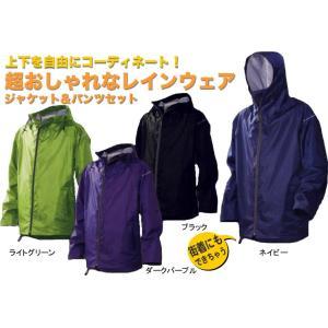 レイントラックジャケット&パンツ Makku マック AS900+950 上下セット M〜4L 男女兼用 メンズ レ|crowracing2