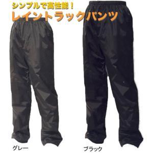 レインウェア レイントラックパンツ(パンツのみ) Makku マック AS950 M〜4L 男女兼用 メンズ レディース 男性用 女性用 パン|crowracing2