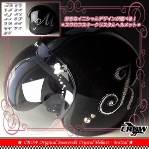 ヘルメット バイク ジェット SWAROVSKI INITIAL スワロフスキー イニシャル ジェットヘルメット CROW クロウ メンズ レディース|crowracing2