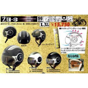 ヘルメット バイク ジェット TNK SPEEDPIT ZACK ZQ-8 ジェットヘルメット /ティーエヌケー/スピードピット/ザック/バイク用/オートバイ/ヘルメット|crowracing2