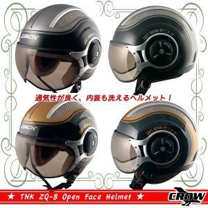 ヘルメット バイク ジェット TNK SPEEDPIT ZACK ZQ-8 ジェットヘルメット ツーカラー /ティーエヌケー/スピードピット/ザック/バイク用/オートバイ|crowracing2