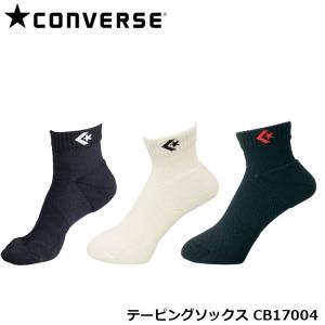 コンバース ソックス CONVERSE テーピングソックス CB17004