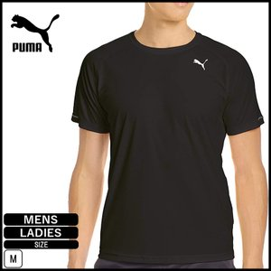 ■2点までメール便OK■  メンズのコアランショートスリーブTシャツ。 吸水速乾性・吸水速乾機能に優...