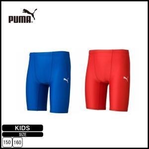 PUMA(プーマ) ジュニア インナースパッツ 920479