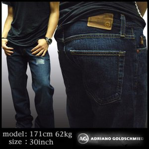 AG Jeans メンズ the Hero relaxed ...