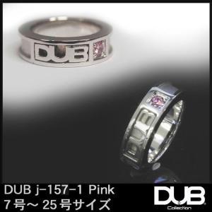 DUB ジュエリー リング 157-1 シルバー ピンク アクセサリー メンズ レディース ダブジュ...