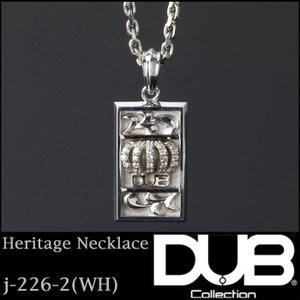 DUB Collection ネックレス Heritage Necklace j-226-2 レディ...