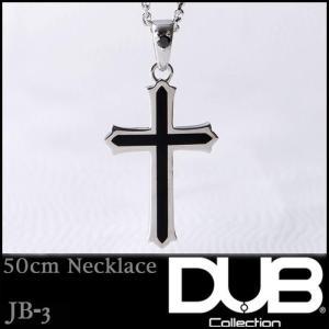 DUB Black Collection ネックレス Noble シルバー ブラック ダイヤモンド ...