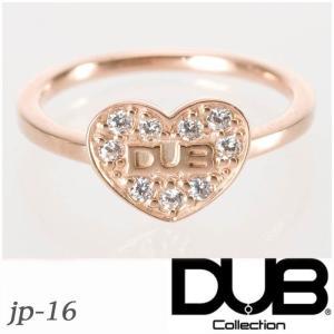 DUB Collection Sweet ダブ スウィート リング 指輪 jp-16 K10 Bon...