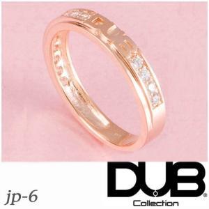 DUB Collection Sweet ダブ スウィート リング 指輪 jp-6 K10 Bijo...