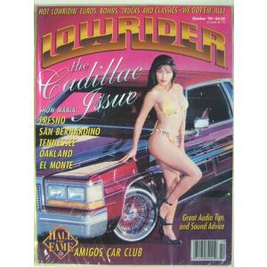 アメリカ版 ローライダーマガジン 1995年10月号 October 1995 輸入雑誌 Lowri...