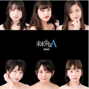 2ndシングルTypeA「未来少女A/WATERマーメイド」 cruise-shop