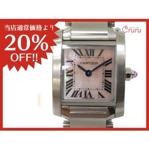 【特価商品】カルティエ タンクフランセーズSM 腕時計/レディース/SALE ステンレススチール(SS) W51028Q3 ランクA|cruru