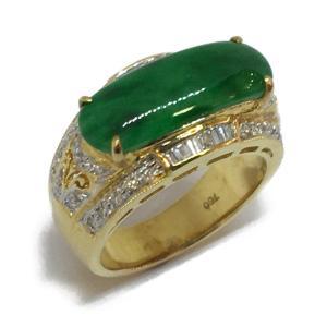 ジュエリー ジュエリー ヒスイ ダイヤモンド リング 指輪 緑系 K18YG(750)イエローゴールド×ヒスイ(石目なし) ×ダイヤモンド(石目なし) cruru