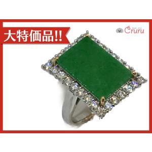 【特価商品】ジュエリー ジュエリー ヒスイ ダイヤモンド 指輪 リング 緑系  ランクA 14号 cruru