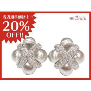 【特価商品】ジュエリー ダイヤモンド ピアス レディース K18WG(750)ホワイトゴールド  ランクA|cruru
