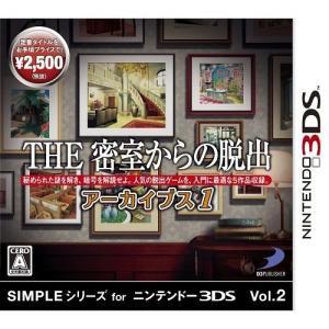 【即納★新品】3DS SIMPLEシリーズ for ニンテンドー3DS Vol.2 THE 密室からの脱出 アーカイブス1 クラックス PayPayモール店