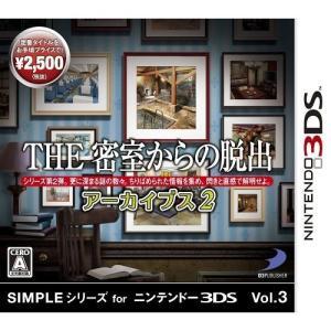 【即納★新品】3DS SIMPLEシリーズ for ニンテンドー3DS Vol.3 THE 密室からの脱出 アーカイブス2 クラックス PayPayモール店