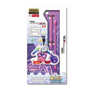 【即納★新品】3DS タッチペンリーシュコレクション for Newニンテンドー3DS(星のカービィ...
