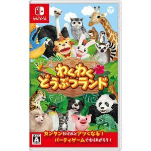 ○発売日:2018/07/26 ○販売元:日本コロムビア ○対応機種等:Nintendo Switc...