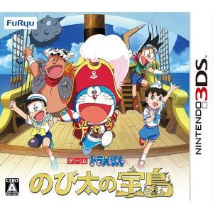 即納 新品 3DSドラえもん のび太の宝島(3DS ソフト)
