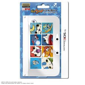 【即納★新品】3DS 妖怪ウォッチ ハードカバー for ニンテンドー3DS LL