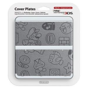 【即納★新品】3DS Newニンテンドー3DS きせかえプレート No.012 フェルト風・マリオモ...
