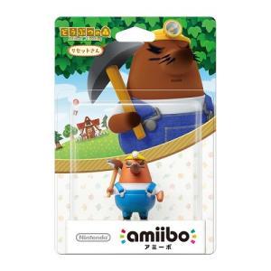 【即納★新品】Wii U  amiibo リセットさん(どう...