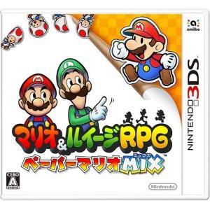 【即納★新品】3DS マリオ&ルイージRPG ペーパーマリオMIX