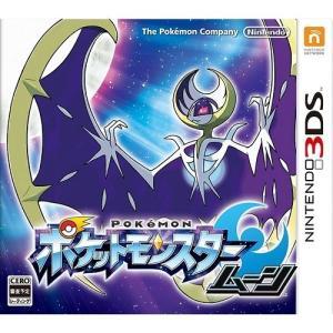 即納 新品 3DS ポケットモンスター ムーン(ポケモン ソフト)