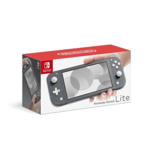 即納 新品 NSW Nintendo Switch Lite グレー(本体)