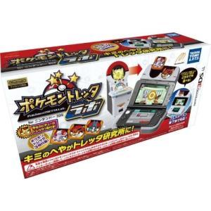 代引不可【即納★新品】3DS ポケモントレッタ ラボ for...