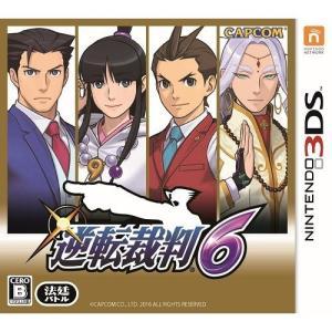 【即納★新品】3DS 逆転裁判6【あす楽対応】