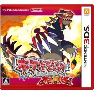 ○発売日:2014年11月21日 ○販売元:任天堂  ○対応機種等:Nintendo 3DS CER...
