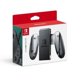 ○発売日:2017年03月03日 ○販売元:任天堂  ○対応機種等: Nintendo Switch...