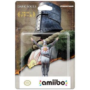 【即納・送料無料★新品】amiibo 太陽の戦士 ソラール(DARK SOULS)【2018年10月18日発売】