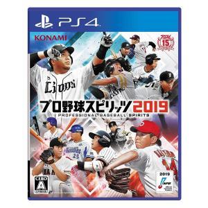 【発売日前日出荷・送料無料★新品】PS4 プロ野球スピリッツ2019【2019年7月18日発売】