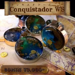 【店舗WSレシピ】Conquistador|crystal-aglaia