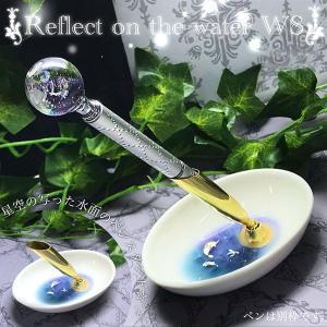 【店舗WSレシピ】Reflect on the water|crystal-aglaia
