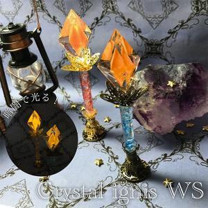 【店舗WSレシピ】 Crystal ignis|crystal-aglaia