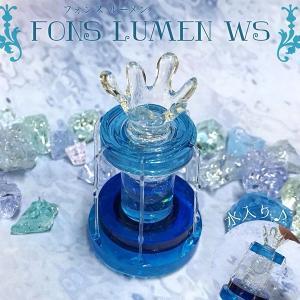 【店舗WSレシピ】 Fons lumen|crystal-aglaia