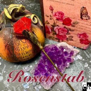 【店舗WSレシピ】 Rosenstab|crystal-aglaia