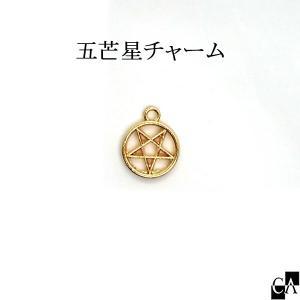 五芒星チャーム ゴールド|crystal-aglaia