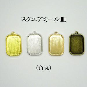 スクエアミール皿(角丸) [全4色] crystal-aglaia