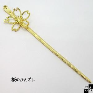 桜のかんざし ゴールド|crystal-aglaia