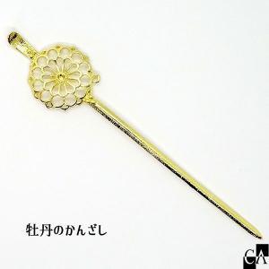 牡丹のかんざし ゴールド|crystal-aglaia