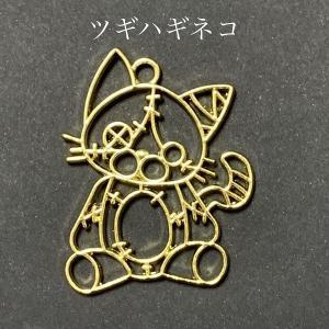 ツギハギネコ 空枠 ゴールド crystal-aglaia