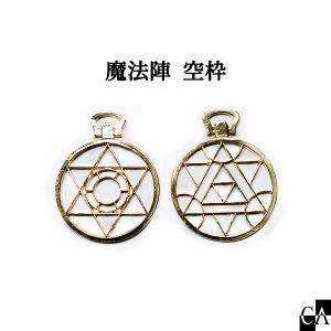 魔法陣空枠 ゴールド [全2種]|crystal-aglaia