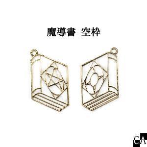 魔導書空枠 ゴールド [全2種] crystal-aglaia